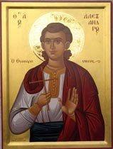 Ο Άγιος Αλέξανδρος ο Δερβίσης ο εκ Θεσσαλονίκης