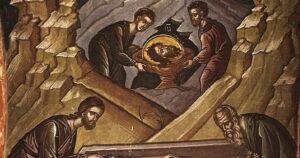 Μνήμη τρίτης εὑρέσεως τῆς τιμίας κεφαλῆς τοῦ προφήτου Προδρόμου καὶ Βαπτιστοῦ Ἰωάννου